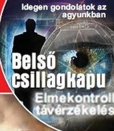 belso_csillagkapu