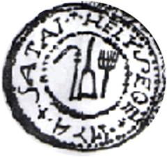 Sáta pecsétje 1774-ben